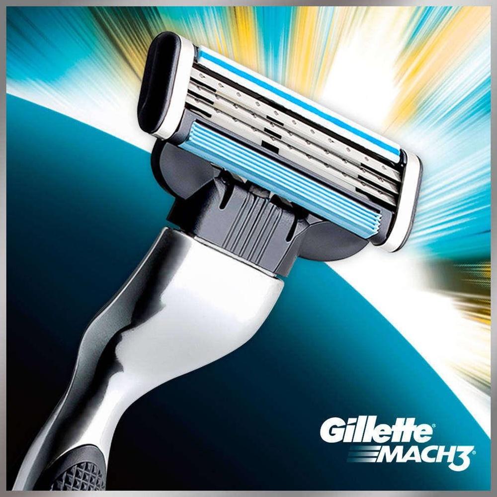 Gillette Mach 3 skustuvas