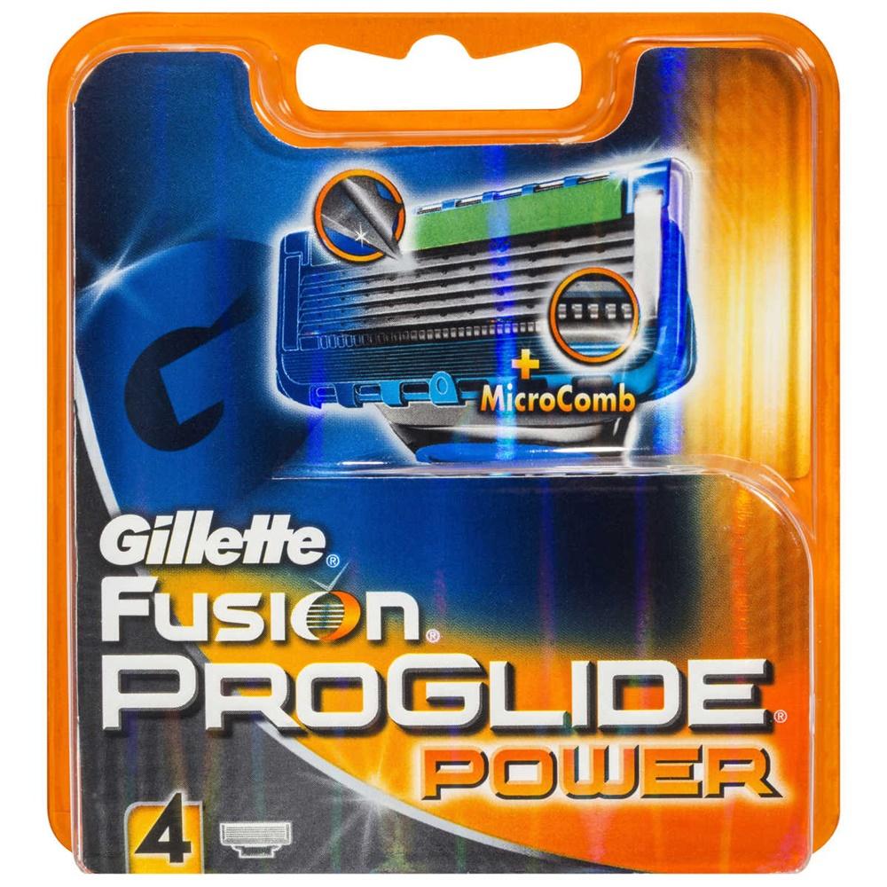 Gillette Fusion Proglide POWER skutimosi peiliukai